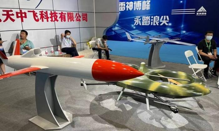 China displays ground naval and aerial combat robots